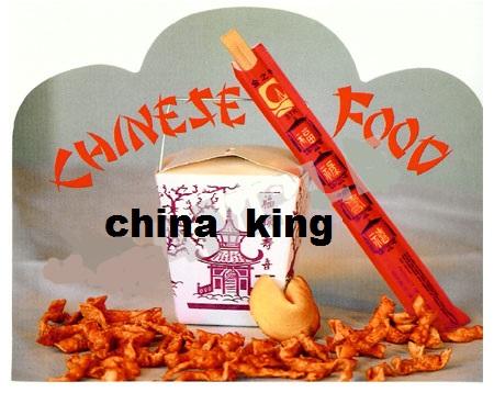Chinese Food Near Roselle Nj